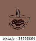カップ コーヒー フェリー船のイラスト 36996864