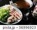 鍋 和食 料理の写真 36996923