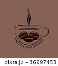 カップ コーヒー フェリー船のイラスト 36997453