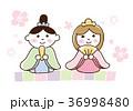 ひな人形(ぼんぼり無し) 36998480