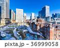 東京駅 丸の内 駅前広場の写真 36999058