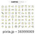 アイコン イコン キャンプのイラスト 36999069
