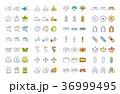 エコ アイコン イコンのイラスト 36999495