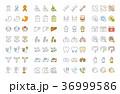 アイコン イコン 組み合わせのイラスト 36999586