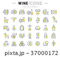ワイン アイコン 組み合わせのイラスト 37000172