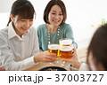 乾杯 ビール 飲み会の写真 37003727