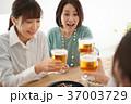 乾杯 ビール 飲み会の写真 37003729