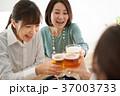 乾杯 ビール 飲み会の写真 37003733