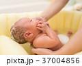 沐浴 赤ちゃん 赤ん坊の写真 37004856