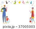 家族 大掃除 掃除のイラスト 37005003