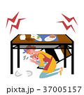 地震 親子 イラスト 37005157