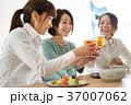 乾杯 ビール 人物の写真 37007062