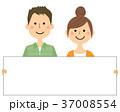 夫婦 カップル 若いのイラスト 37008554