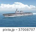 ヘリ空母☆ひゅうが型護衛艦 37008707