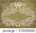 フレーム オーナメント 装飾のイラスト 37009890
