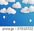 雲 ブルースカイ 青空のイラスト 37010722