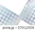 フレーム 模様 テクスチャーのイラスト 37012056