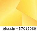 金色 フレーム 背景のイラスト 37012089