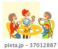 人物 女性 お茶会のイラスト 37012887