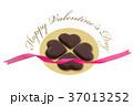 バレンタインデー バレンタイン リボンの写真 37013252