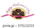 バレンタインデー バレンタイン リボンの写真 37013253