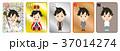 ソーシャルゲームのカード 男性キャラクター  37014274