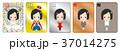 ソーシャルゲームのカード 女性キャラクター  37014275