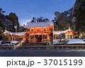 八坂神社 京都 積雪の写真 37015199