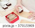 お菓子作り ブラウニー ラッピングの写真 37015969