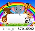 動物 スペース 空白のイラスト 37016592