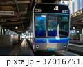 千葉都市モノレール千城台駅と千葉都市モノレール1000形電車 37016751