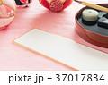 俳句 短歌 川柳 短冊 句会 新春 37017834