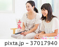 親子 リモコン チャンネルの写真 37017940