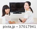 親子 テレビ リモコンの写真 37017941