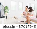 親子 テレビ リモコンの写真 37017945