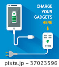 充電器 アイコン バッテリーのイラスト 37023596