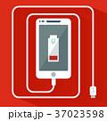 充電器 アイコン バッテリーのイラスト 37023598