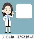 医師 医者 キャラクターのイラスト 37024618