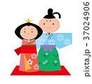 ひな祭り 紙人形 年中行事のイラスト 37024906