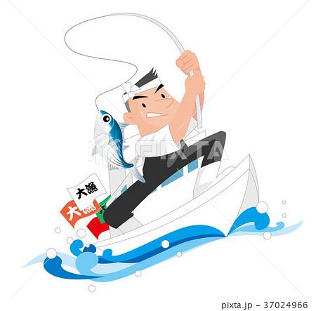 かつおの一本釣りをする、漁師。 37024966