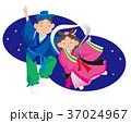 七夕 織姫 彦星のイラスト 37024967