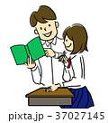 受験生 学生 勉強のイラスト 37027145