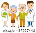 介護 医者 看護士のイラスト 37027448