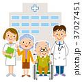 介護 医者 看護士のイラスト 37027451