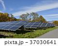 パネル ソーラーパネル 太陽電池の写真 37030641