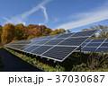 パネル ソーラーパネル 太陽電池の写真 37030687