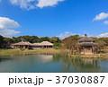 識名園 沖縄 那覇の写真 37030887