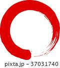 丸 円 赤のイラスト 37031740