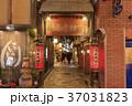法善寺横丁 大阪 夜の写真 37031823