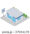 コンビニエンスストア コンビニ 店のイラスト 37034170